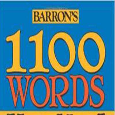 دانلود لوگو مرجع آموزشی 1100 کلمه
